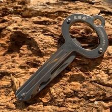 цена на Sanrenmu 4120 Mini Key Knife Multi-functional Pocket Folding Knife EDC Key Chain/Ring Outdoor Camping Tool Bottle Opener