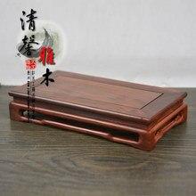 Madeira vermelha para vasos de pedra retangular dinastia min tipo chaleira selo bonsai artigos de mobiliário de base de buda