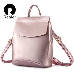 Рюкзаки Realer