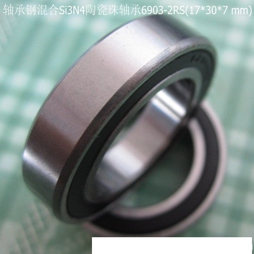 Suspension pivot bearing 6903-2RS MAX(17x30x7 mm) MAX bearing bicycle suspension pivot point bearing 6900 2rs max 10 22 6 mm full complement