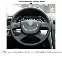 Black Artificial Leather Car Steering Wheel Cover for Skoda Octavia Octavia a5 a 5 Superb 2012 2013 Fabia 2010 2014
