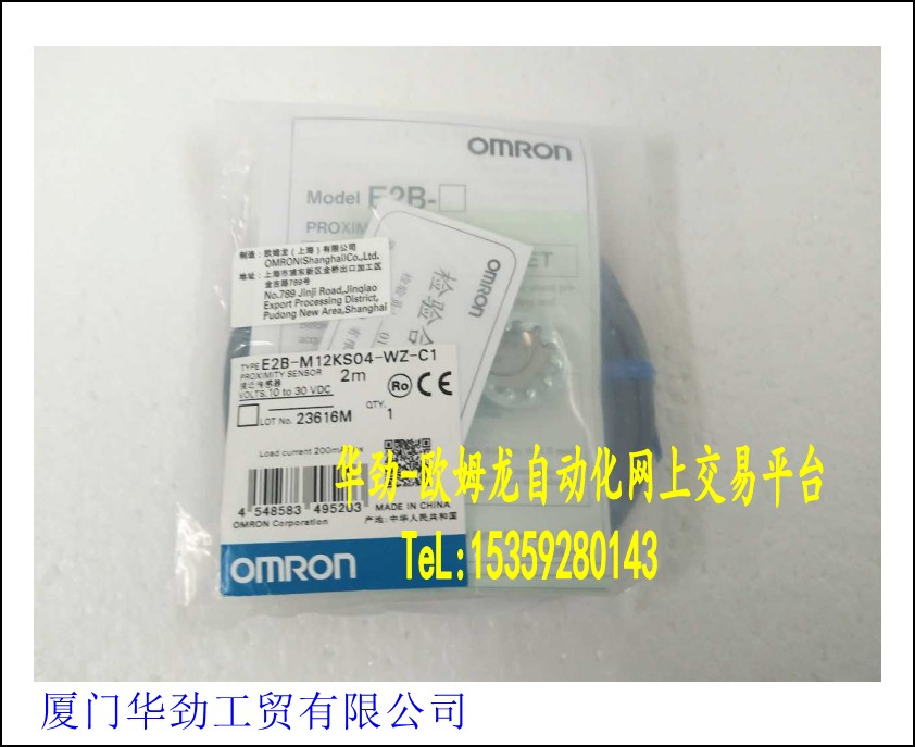 New original spot of E3X-CN12 2m OMRON/ Amplifier connection LineNew original spot of E3X-CN12 2m OMRON/ Amplifier connection Line
