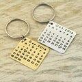Corrente chave-salvar data-coração-destaque especial chaveiro aniversário-selo mão-liga keychainwedding, aniversário forma quadrada