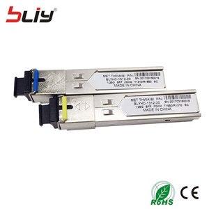 Image 2 - 5 par/lote SC 5KM GBIC 1.25G módulo SFP switch Ethernet de fibra óptica transceptor compatível com TP link/Mikrotik/Cisco
