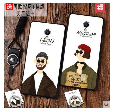 Fashion meizu m5 note case 2017 New hot sale 3D relief painted back cover case for meizu m5 note meilan note 5 TPU cover #4088