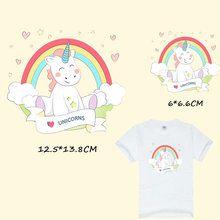 Love rainbow unicorn party Patches For Children Clothes DIY T-shirt and Children Girl Clothing Stickers New Design Gift For Kids(China)
