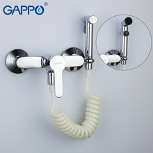 Gappo torneira do chuveiro bidé torneira do banheiro pulverizador muçulmano chuveiro chuveiro de mão montado na parede bidé misturadora