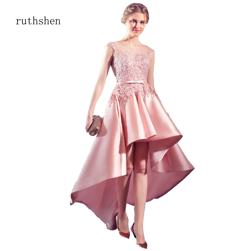 Rushen Ball Gowns Pink Tulle Satin High Low Bridal Dress