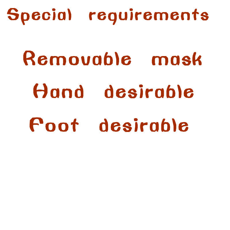 Special requirements designed to shoot area