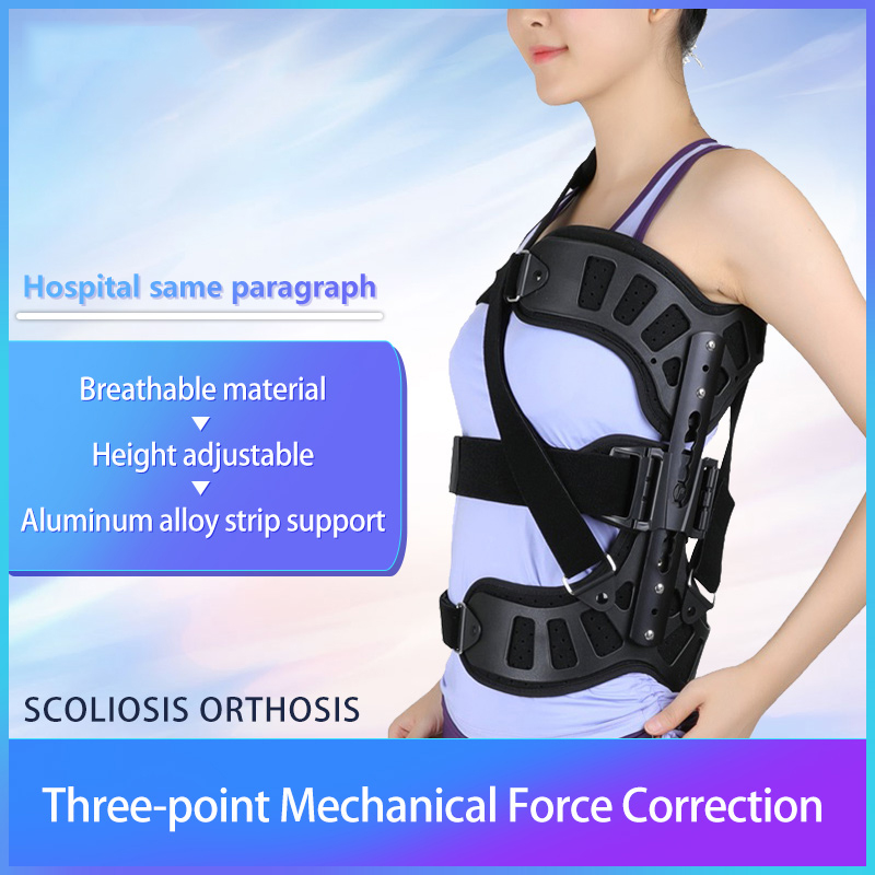 1pc Adjustable Scoliosis Posture Corrector Spinal Auxiliary Orthosis For Back Postoperative Recovery Adults Health Care Hot