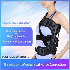 Image 1 - 1 PC ปรับ Scoliosis ท่าทาง Corrector กระดูกสันหลังเสริม Orthosis Back Recovery หลังผ่าตัดผู้ใหญ่ Health Care ขายร้อน