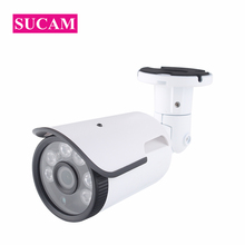 SUCAM NTSC PAL 2MP CCTV AHD Camera Outdoor Full HD Waterproof Weatherproof Surveillance Analog Bullet Cameras Home Security