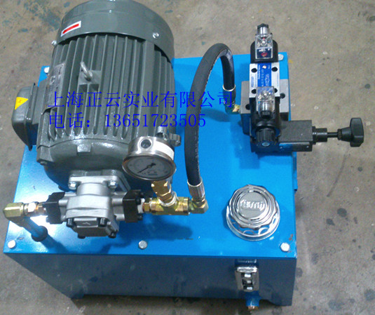 Promotional price of hydraulic system hydraulic motor 3HP