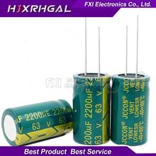 5PCS 63v2200uf 18*31 63v 2200uf 18×31 Electrolytic capa Electrolytic capacitor