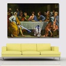 Impressão hd surrealismo última ceia pessoas com robbert pintura impressa em tela quadros de parede posters decoração para casa