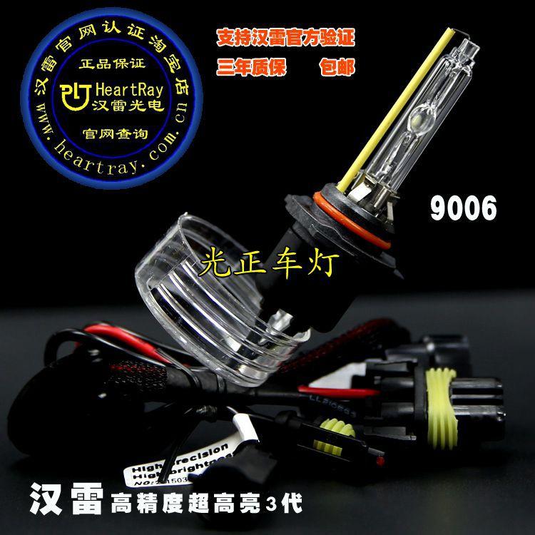 35W 12V High Precision Brightness HID Xenon Bulb 9006 Bi Projector Lens Lamp 4500K 5500K 6500K For Car Headlight