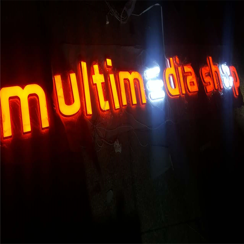 Factoy Outlet Outdoor Acrylic LED Lighted Company Sign