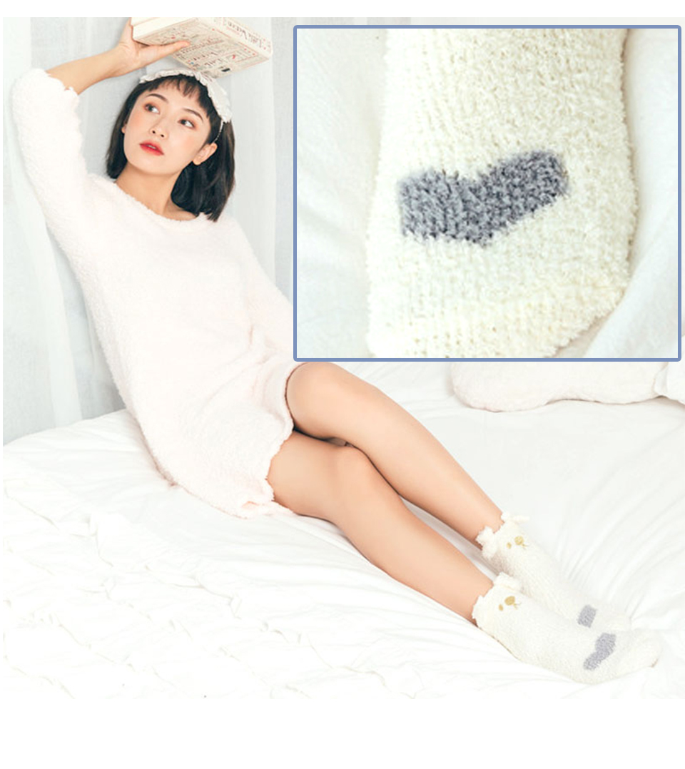 Ladies Winter Japanese Embroidery Animal Corals Velvet Stereo Ear Thick Warm BedS Bed Home Fluffy Socks Coral Velvet Foot Cover (12)