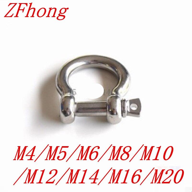 M10 Manille en acier inoxydable robuste 304 2 Pi/èces