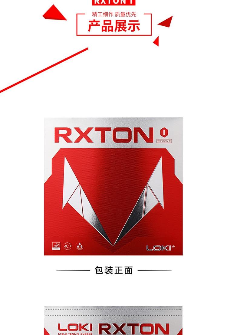 LOKI RXTON I Cake Sponge half stacky Table Tennis Rubber// Ping Pong Ruber