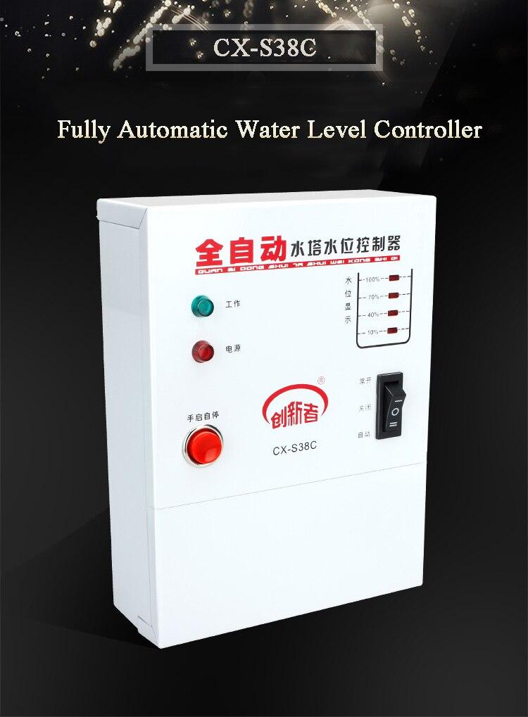 1600 w contrôleur de niveau d'eau automatique contrôleur de pompe citerne interrupteur de liquide automatique avec sondes 2.5 m - 6