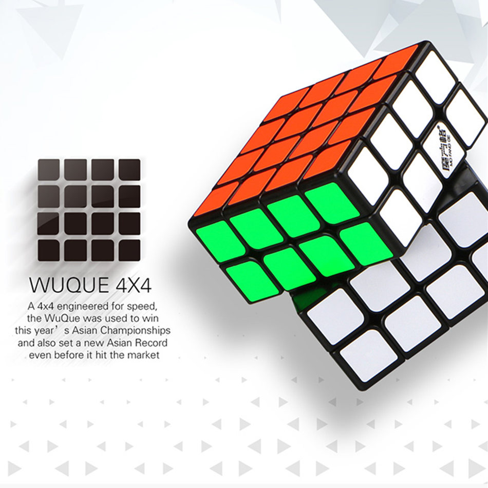 Qiyi Wuque 4X4 Magic Cube , A 4x4 Refined For Competition
