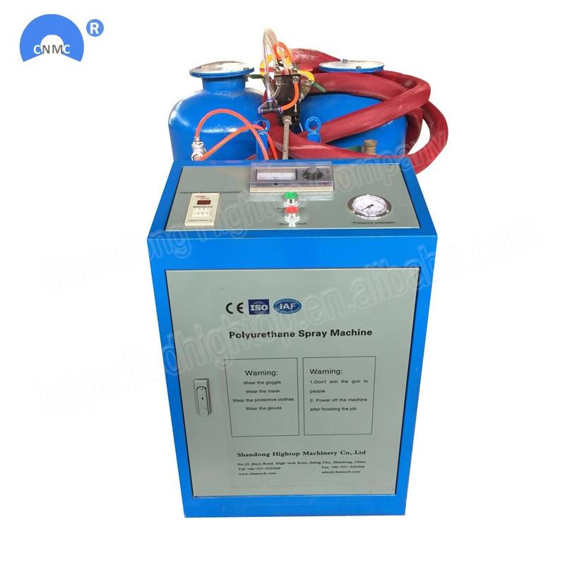 220 V/380 V PU baja presión máquina de espuma de poliuretano de dos componentes equipo de aislamiento para la pared spray