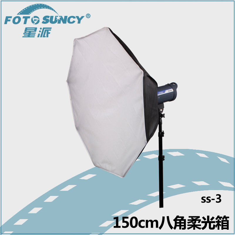 Adearstudio Essential 150cm Softboxes Photographic Equipment Continuous Light Softbox 150cm sb50d0003 softbox studio lighting softbox light lambed 80cm cotans round cotans photographic equipment 4 flock printing background cd50
