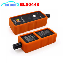 EL-50448 For GM/Opel Series Vehicle Tire Pressure Monitor Se