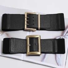 New stretch wide waist fashion gold large buckle belts girdle female Body sculpting cummerbund elastic solid women accessories