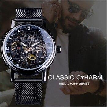 Мужские часы Winner сталь 1
