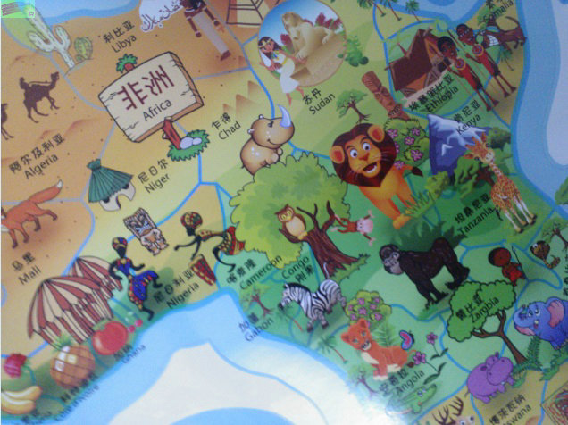 Large cartoon world map wall stickers for kids room cosplay property large cartoon world map wall stickers for kids room cosplay property children wallpaper decoration wallpaper for kids bedroom in costume props from novelty gumiabroncs Gallery
