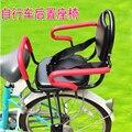 Велосипед детского сиденья после электрический велосипед заднее сиденье складной велосипед детское сиденье безопасности подлокотник детский складной стул