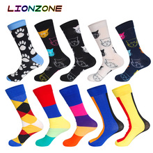 LIONZONE 10 Pairs/Lot Men Combed Cotton Animal Cats Straight Without Heel Socks