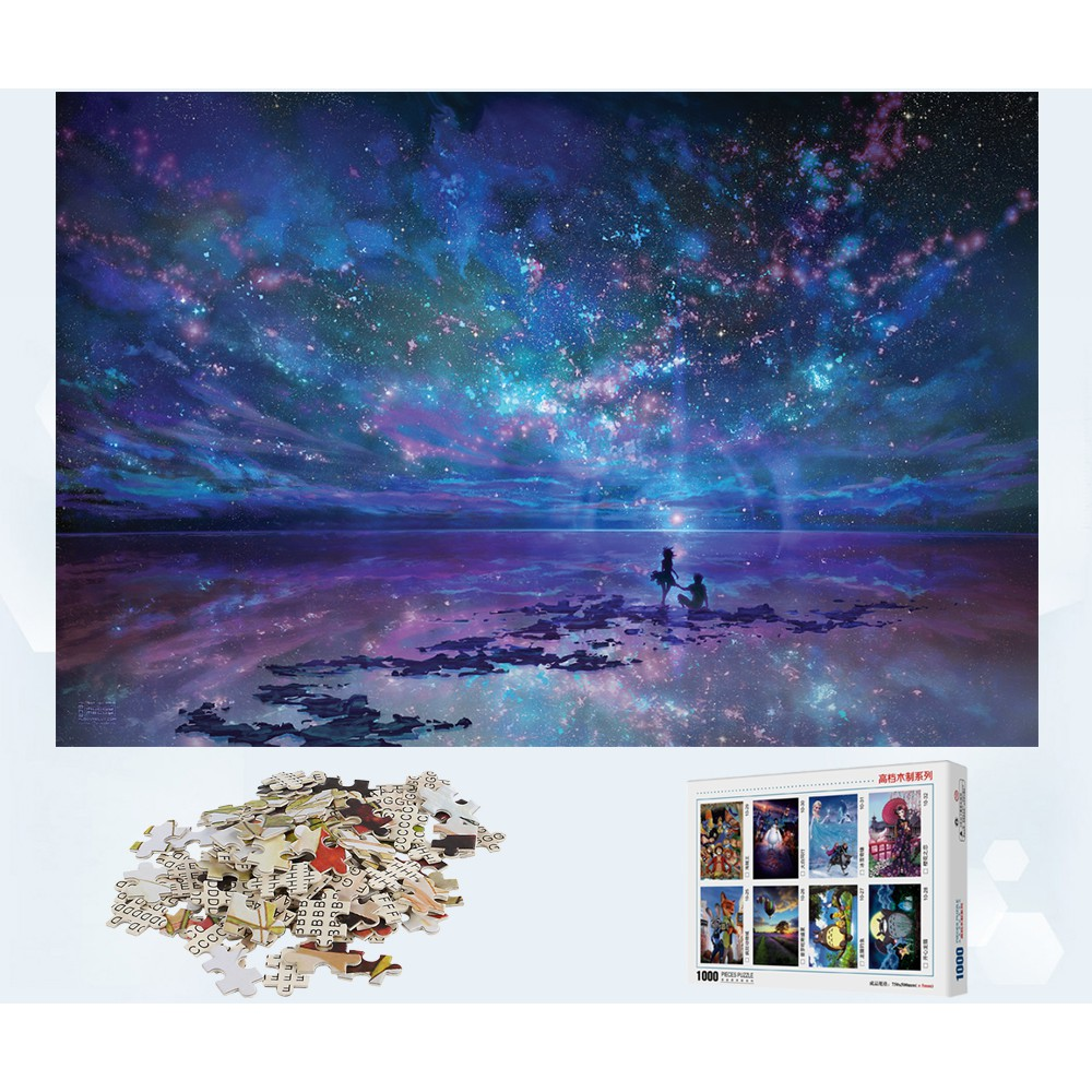 Fantasy Starry Sky Puzzle 1000 Pieces Adult Puzzle Wooden Puzzle Cartoon Jigsaw Puzzles For Children Educational Toys Gifts