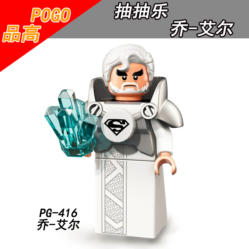 Legoing Supers Hero Movie Batman Small Figure Pg416 Jor-el Diy Toys Building Block Model Compatible With Legoings Marvel Blocks