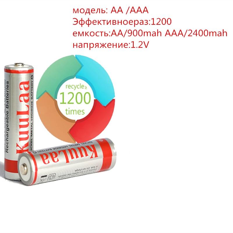 aaa аккумулятор с доставкой из России