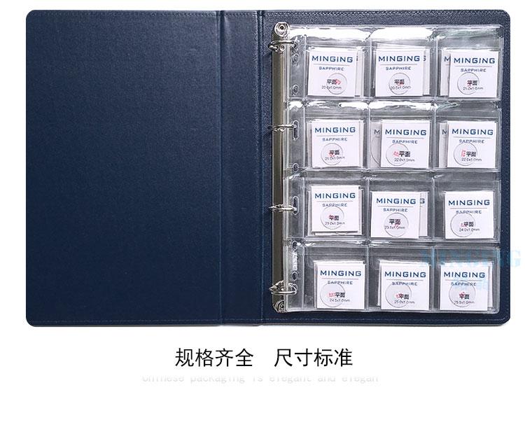 купить Free Shipping 1 Set 1.2mm Thick Plane Round Transparent Sapphire Crystal Kit for Watch Repair по цене 6282.97 рублей