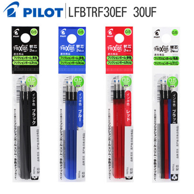 3pc/pack Japan Pilot FriXion Ball Gel Pen Refill 0.38/0.5mm Black/Red/Blue LFBTRF-30EF