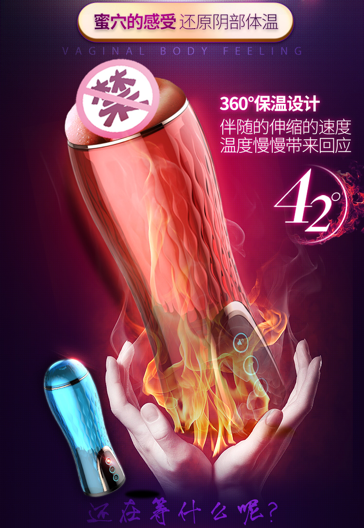YEAIN Aircraft Cup Magnetic Automatic Collision Organ Sex Toys Masturbator For Man Men Artificial Realistic Vagina SextoyYEAIN Aircraft Cup Magnetic Automatic Collision Organ Sex Toys Masturbator For Man Men Artificial Realistic Vagina Sextoy