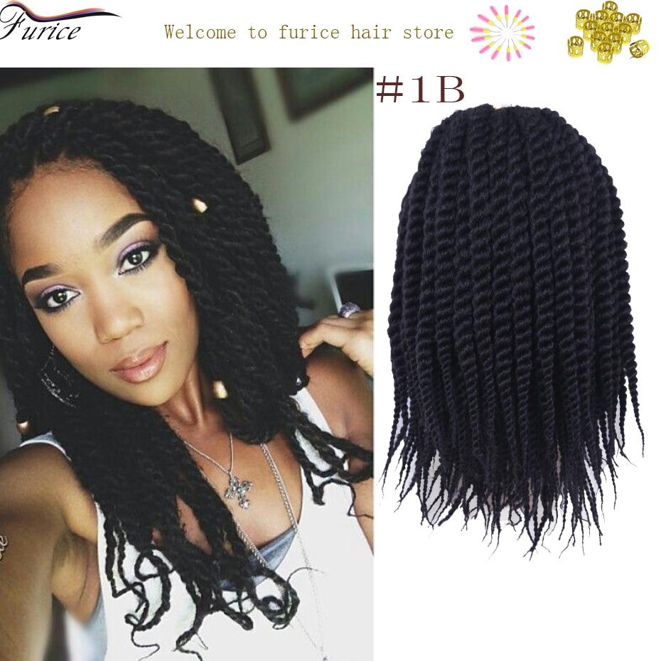Shot Havana Twist 12 Inch Crochet Curly Hair Extension Havana Twist