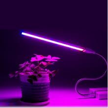 Светодиодный USB полноспектральный светильник для выращивания 3W/14 светодиодный s 5 Вт/27 Светодиодный s гибкий Fitolamp DC5V Фито легкий Настольный светильник IR UV для выращивания растений