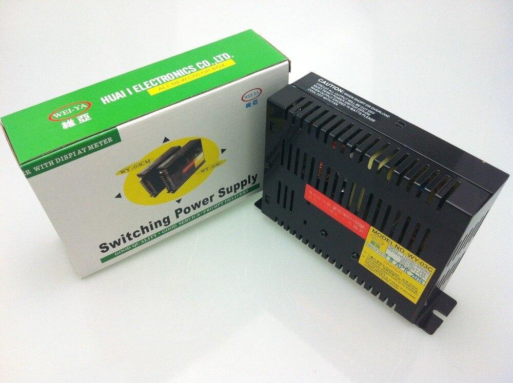[SINTRON] Arcade Power Supply Wei Ya Type DC Switching Power Supply +12V +5V -5V Name Brand Quality
