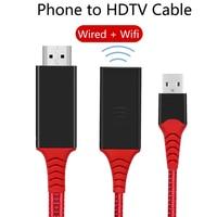 2in1 1080 p telefone para tela de tv espelhamento hdtv cabo usb + wi-fi sem fio hdmi display dongle para iphone xs max xr ios & android