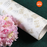 5m*0.61m pvc self adhesive wallpaper waterproof sticker for living room and bedroom restaurant imported wallpaper for walls