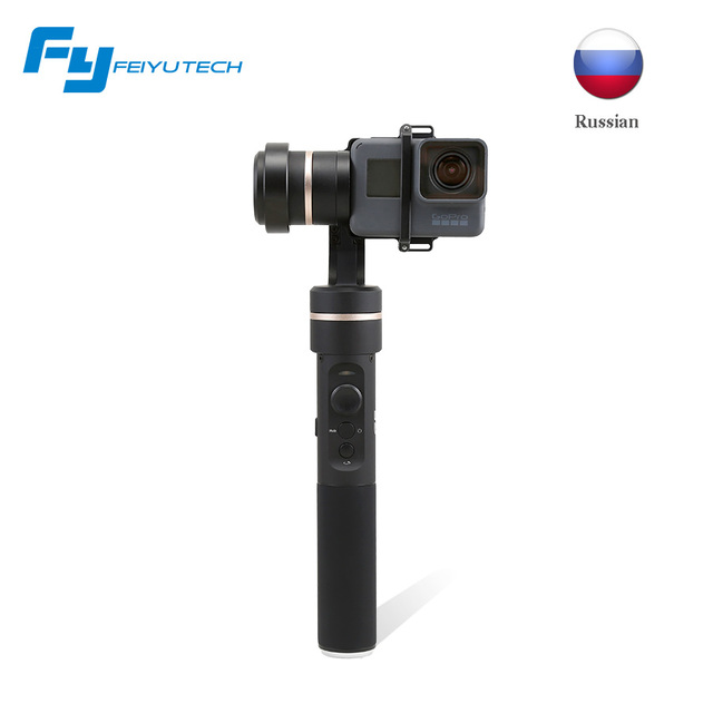 FeiyuTech fy-G5 3 axis handheld gimbal stabilizer Splash proof for gopro 5  Yi cam 4K / AEE and most  action camera G5 gimbal