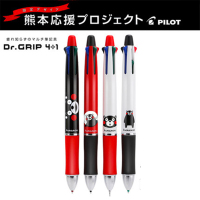 PILOT BKHDF110FK Dr.Grip Limited edition 4 in 1 Multifunctional ballpoint pen + 0.5mm pencil Writing Supplies