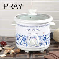 PRAY 1.5L 140W 220V mini Anti scalding household stew soup porridge White Porcelain Healthcare Cooker Electric slow Cooker