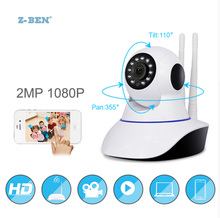 1080P IP Camera Wireless Home Security IP Camera Surveillance Camera Wifi Night Vision CCTV Camera Baby Monitor 1920*1080