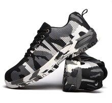 35-48 уличная походная обувь камуфляжные военные солдатские кроссовки Нескользящие Тактические Трекинговые кроссовки защитная обувь